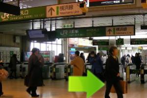 JR町田駅の送迎待ち合わせ場所