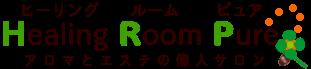 町田,相模原コリむくみ専門アロマリンパマッサージ個人サロン