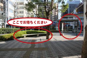 相模大野駅待ち合わせ場所