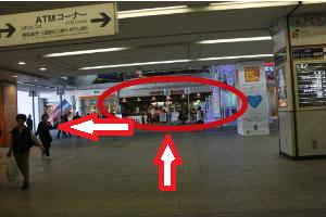 相模大野駅ステーションスクエアー2回
