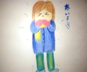 冷え症 寒い冷え対策