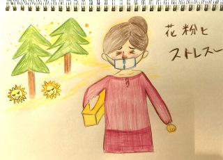 ストレス解消で花粉症を軽減